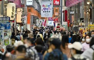 大阪で最多918人感染