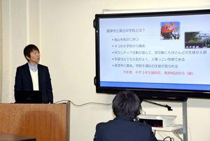「子ども気づきシート」を用いた生徒支援の成果を発表する中島さん=佐賀市の県教育センター