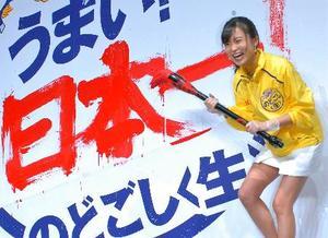 「日本一!」と大書した小島瑠璃子=12日、東京都内
