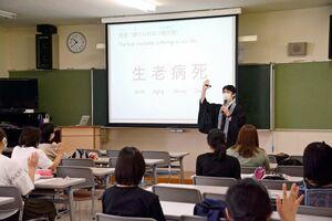 命や性の多様性などをテーマに講義をする古川潤哉さん=佐賀女子短期大学
