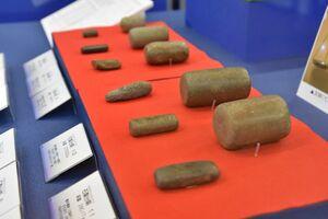 亀井遺跡(大阪府)から出土した「石製分銅」