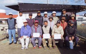 神埼町本堀GG球友会大会の上位入賞者