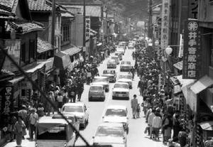 1970(昭和45)年4月29日、この日はどっと7万人。当時は歩行者天国ではなく、町の中は人と車が列をなした=有田町