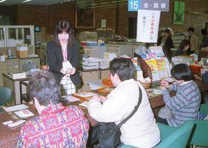 「さが県民債」を購入する来店者=平成15年3月11日、佐賀市の佐賀銀行本店