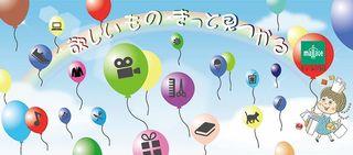 多久高校 マルチメディア系列3年 小野 隆紘
