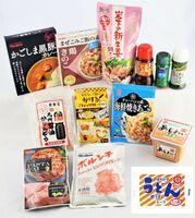 宮島醤油の「福箱」。人気商品13品が詰め合わせになっている