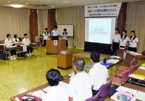 「たけおのこども会議」で地域との交流など学校での取り組みを発表する中学生=武雄市文化会館