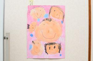 ミサワホーム佐賀賞 井上幸(北波多第二保育園・年少)「だいすきなかぞく」