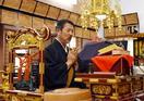 國相寺住職、松島さん「千日行」達成、「阿闍梨」に