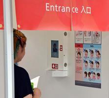 新たに導入される、富士急ハイランドの顔認証技術を用いた入園ゲート=12日午後、山梨県富士吉田市