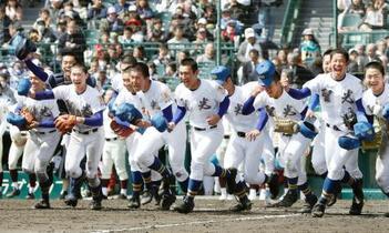 国学院栃木、聖光が2回戦へ