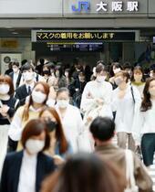 大阪で1005人がコロナ感染