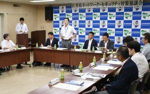 サイバー犯罪の状況などを情報共有した佐賀県ネットワーク・セキュリティ対策協議会=佐賀市の県警本部