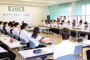 本年度の生徒会活動の方針を報告する生徒たち=神埼市千代田支所