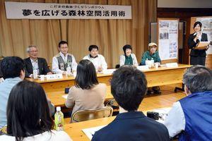 森林活用をテーマに語り合ったシンポジウム=3日、佐賀市の県林業試験場