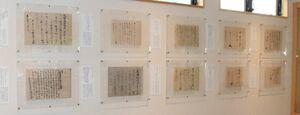 資料展示室に並ぶ武雄神社文書のレプリカ=武雄市の武雄神社