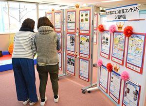 唐津市を始め、県内の小学生の作品121点が並ぶ会場=九州電力唐津営業所