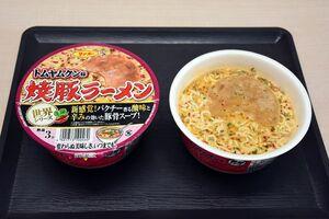 サンポー食品が発売した「焼豚ラーメントムヤムクン味」