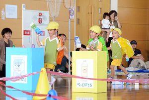 運動会で行われたゴミを分別する競技「エコレンジャー」=佐賀市の金立小学校