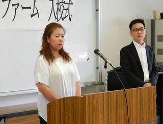 大阪から夫婦入校 トレーニングファーム