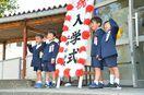 新生活に希望膨らむ 県内小中学校入学式