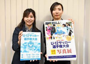 約800枚の写真が載っている冊子=佐賀市の九州労働金庫佐賀支店