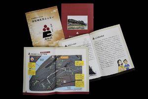 唐船城や有田氏を紹介したガイドブック『唐船城散策あんない』(無料)