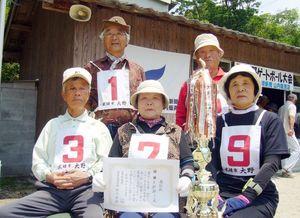 第236回岩﨑新聞店宮野GB大会で優勝した大野梅チーム