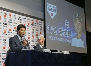 記者会見で野球日本代表のメンバーを発表する稲葉監督(左)=18日、那覇市