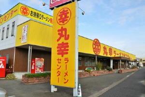 サンポー食品とコラボ商品を開発した丸幸ラーメンセンター。年間100万人以上が訪れる=基山町小倉