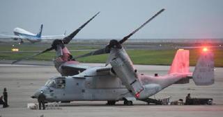オスプレイ最終検査開始 7日以降に試験飛行 大分空港