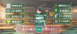 【特選】多久高校マルチメディア系列3年 森 陽斗