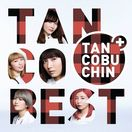 C D「TANCOBEST」「Somehow, Some…