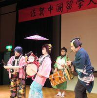 パーティーのアトラクションで出演した「多久チンドン芸能隊」。軽妙な演奏で華やかに会場を盛り上げた=佐賀市のエスプラッツ