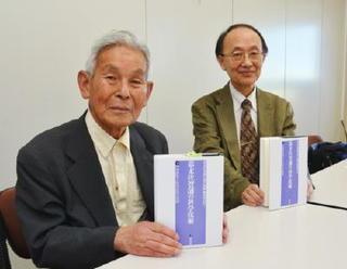 「佐賀藩の科学技術」刊行記念し研究発表会