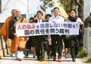 国と東京電力に賠償命令