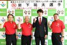 【動画】<東京五輪>岩下選手「メダル獲得目指す」 ハンド…