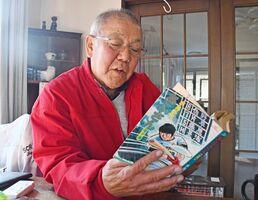 野球漫画「あぶさん」を見ながら、水島さんとの思い出などを振り返る永渕洋三さん=佐賀市柳町