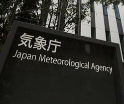 東日本を中心に雷伴う大雨の恐れ