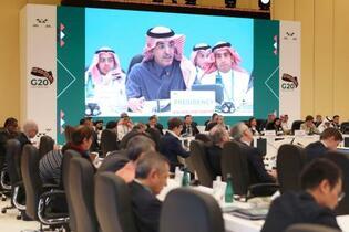 G20開幕、新型肺炎の懸念共有