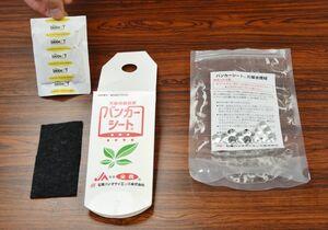 害虫の天敵のダニ(左上)を入れる紙パック(中央)。中に産卵場となるフィルムシート(左)や保水用の水玉を入れる
