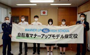 自転車マナーアップモデル校に指定された武雄高の生徒ら=武雄市の武雄署