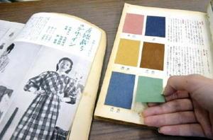 朝ドラでも紹介された直線裁ちを掲載した「暮しの手帖」の創刊号。右は初期の同誌で和紙の見本を貼り付けている