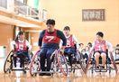 三田川、東脊振小で車いすバスケ体験
