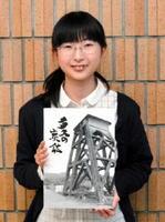 市教育委員会が発行した冊子「多久の炭鉱」