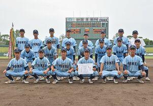 <九州高校野球>堅守から流れつく…