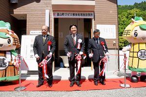 テープカットして開所を祝う松田一也町長(中央)ら=基山町ジビエ解体処理施設