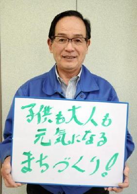 =候補者へ=(7) 住民組織事務局長 中野正さん(67)