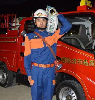 若手団員からひとこと(2)鹿島市消防団古枝分団第1部・岸川亮太さん