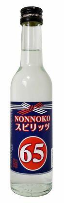 「NONNOKOスピリッツ65」を発売 宗政酒造